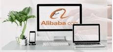 """Крупнейший поставщик товаров в секторе онлайн торговли """"Alibaba"""""""