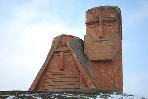 Нагорно-Карабахская Республики