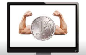dollaru-prognoziruyut-padenie-v-aprele