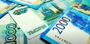 dollar-vpervie-za-god-opustilsya-nije-73-rublei