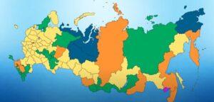 ministerstvo-finansov-razrabotaet-predlojeniya-po-podderjke-regionov