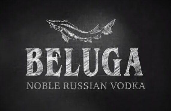 beluga-group-v-hode-vtorichnogo-razmescheniya-akcii-privlekla-5_6-milliarda-rublei
