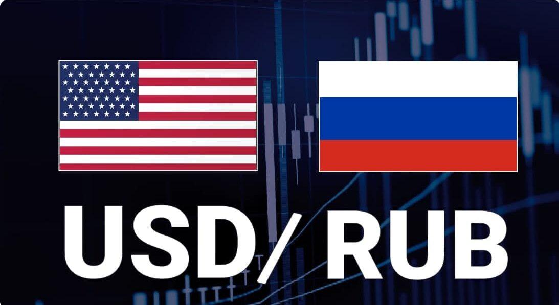 Курс валютной пары USD/RUB в ожидании роста