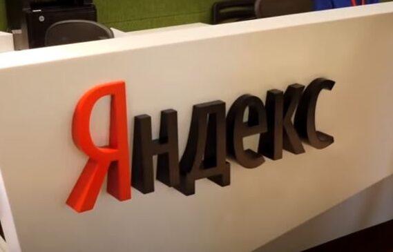 Яндекс выкупит доли uber в своих структурах