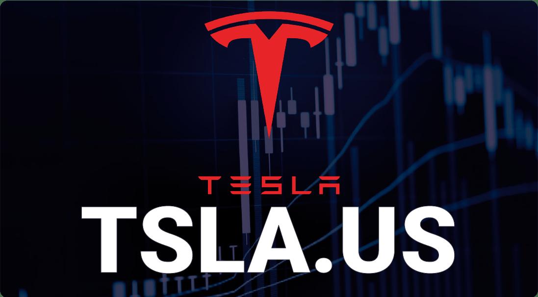 Стоимость акций Tesla тестирует поддержку