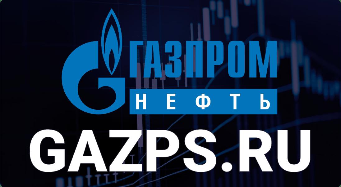 Цена акций ПАО Газпром может снова обновить максимум