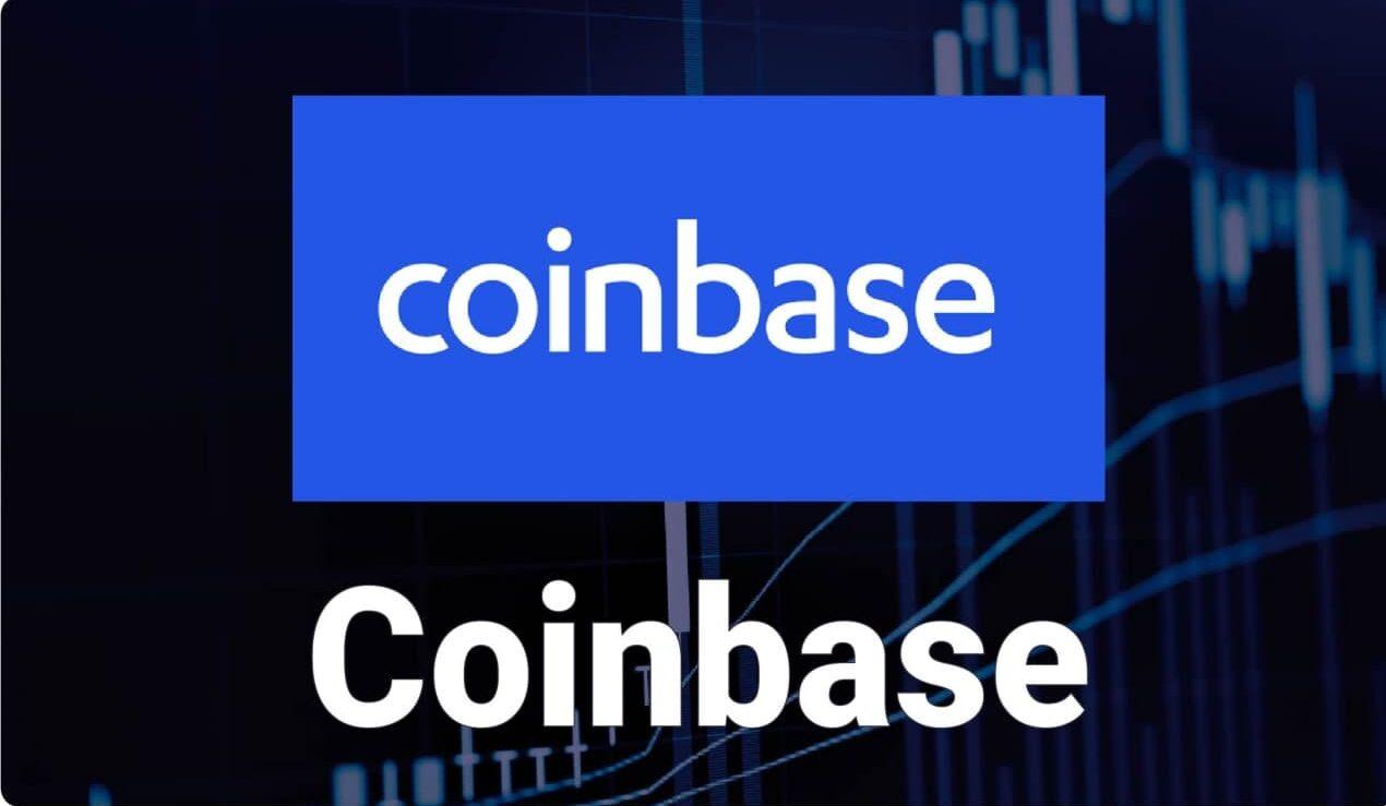 Акции Coinbase выросли в цене