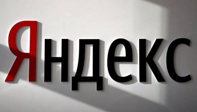Акции яндекса установили новый рекорд стоимости