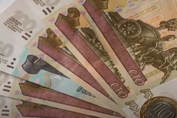 Министерство финансов рф хочет повысить минимум для выплаты дивидендов госбанкам