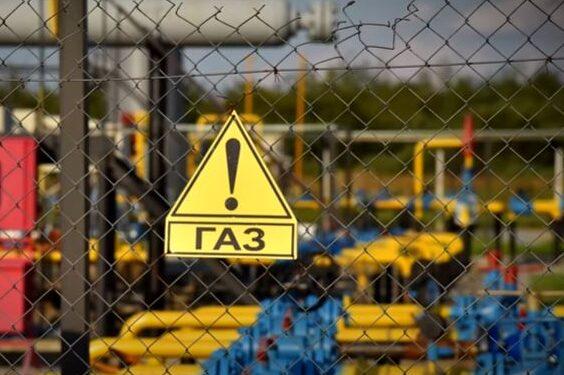 Украина нехватка газа